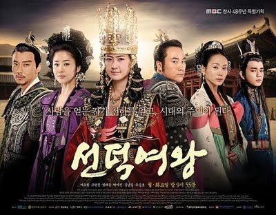 the-great-queen-seon-deok